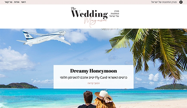 theweddingmagazine